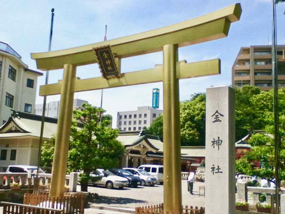 金神社・鳥居