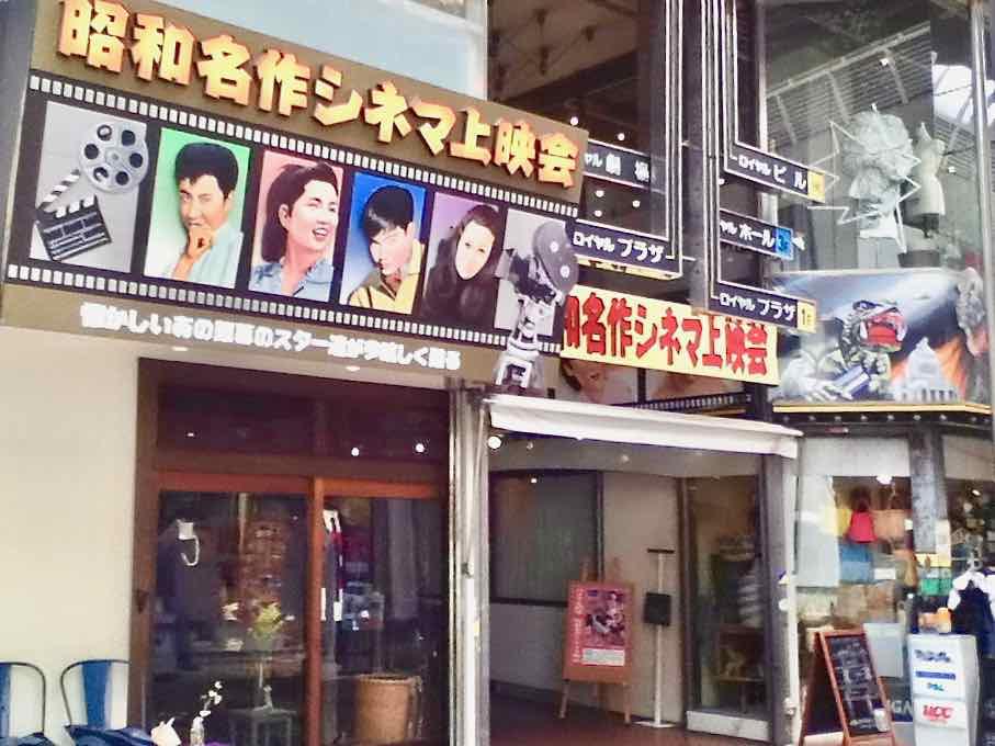 ロイヤル劇場・外観